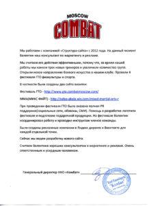5_kombat_1000