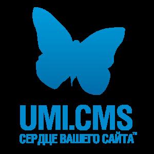 Umi.CMS