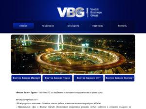 vbg-0